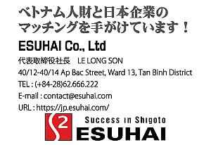ESUHAI Co., Ltd様
